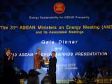 PMC nhận giải nhì cuộc thi Tòa nhà tiết kiệm năng lượng ASEAN 2012