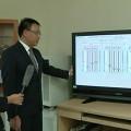 Quản lý tòa nhà thông minh để tiết kiệm năng lượng – VTC2