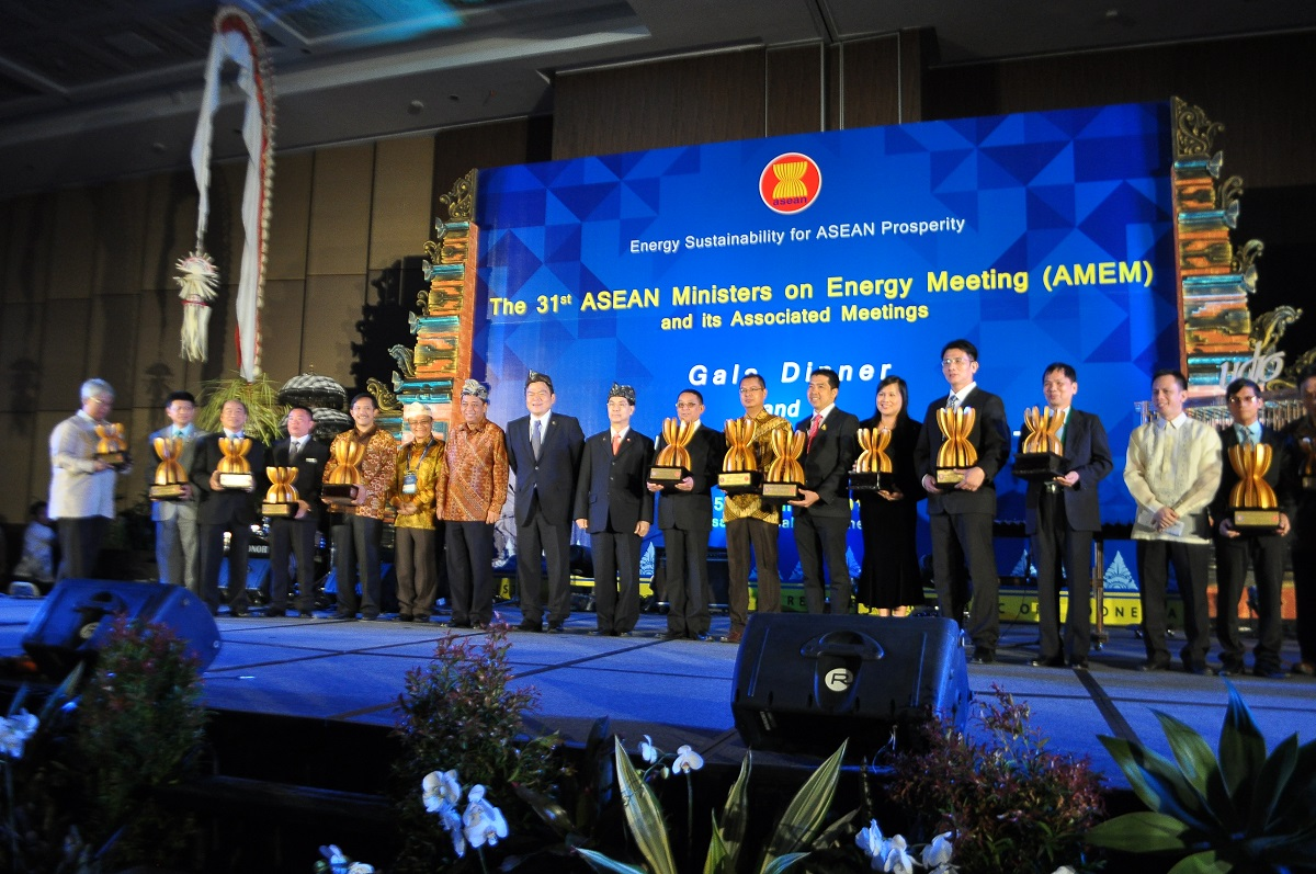 Asean cup 1